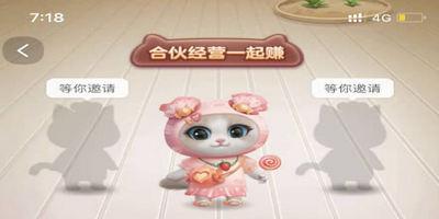 淘宝618养猫哪个职业好 2021淘宝618养猫怎么换职业