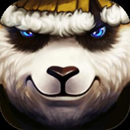 太极熊猫pps版