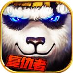 太极熊猫 iPhone版