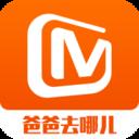 芒果TV 2017