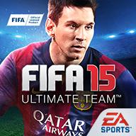 FIFA 15终极队伍